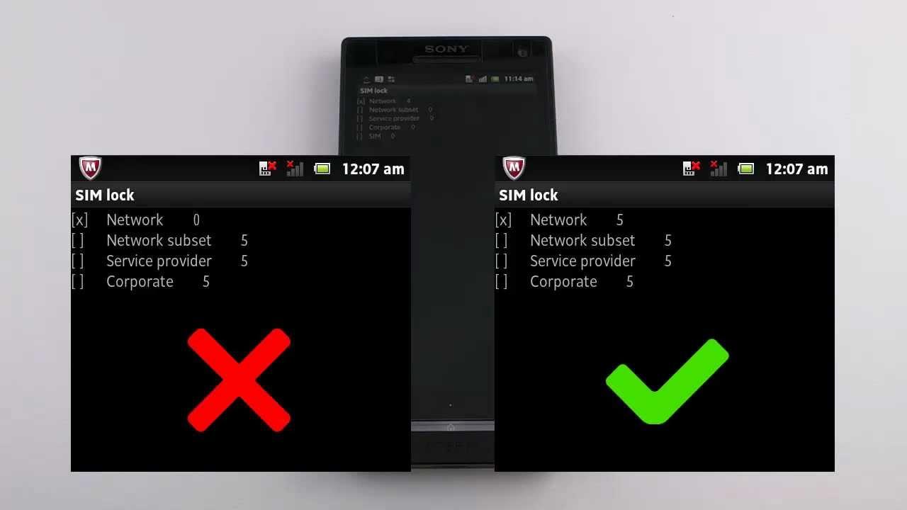 Vérifier si son Xperia Z est non simlocké et le bootloader non verrouillé