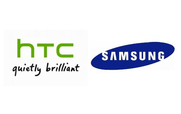 Samsung aurait peur de HTC ?