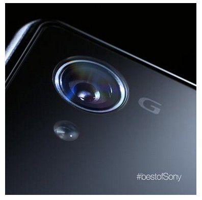 Une nouvelle photo teaser du Sony Honami
