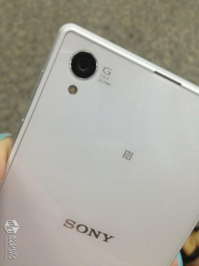Le Sony Honami s'appellerait Z1 au lieu de i1
