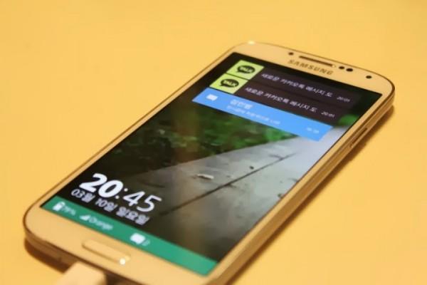 Tizen 3 sur un Galaxy S4