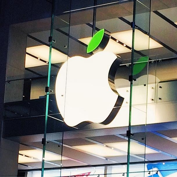 Journée de la Terre : Apple y participe