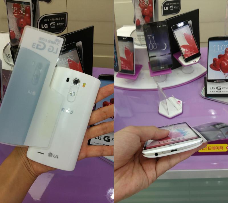 Des photos d'un modèle de démo du LG G3 ont fuité sur internet