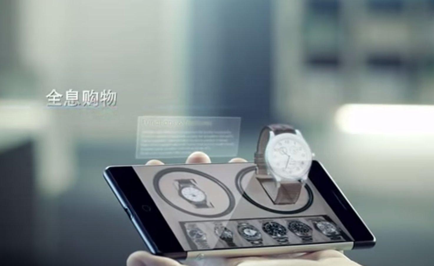 Votre prochain téléphone affichera des hologrammes