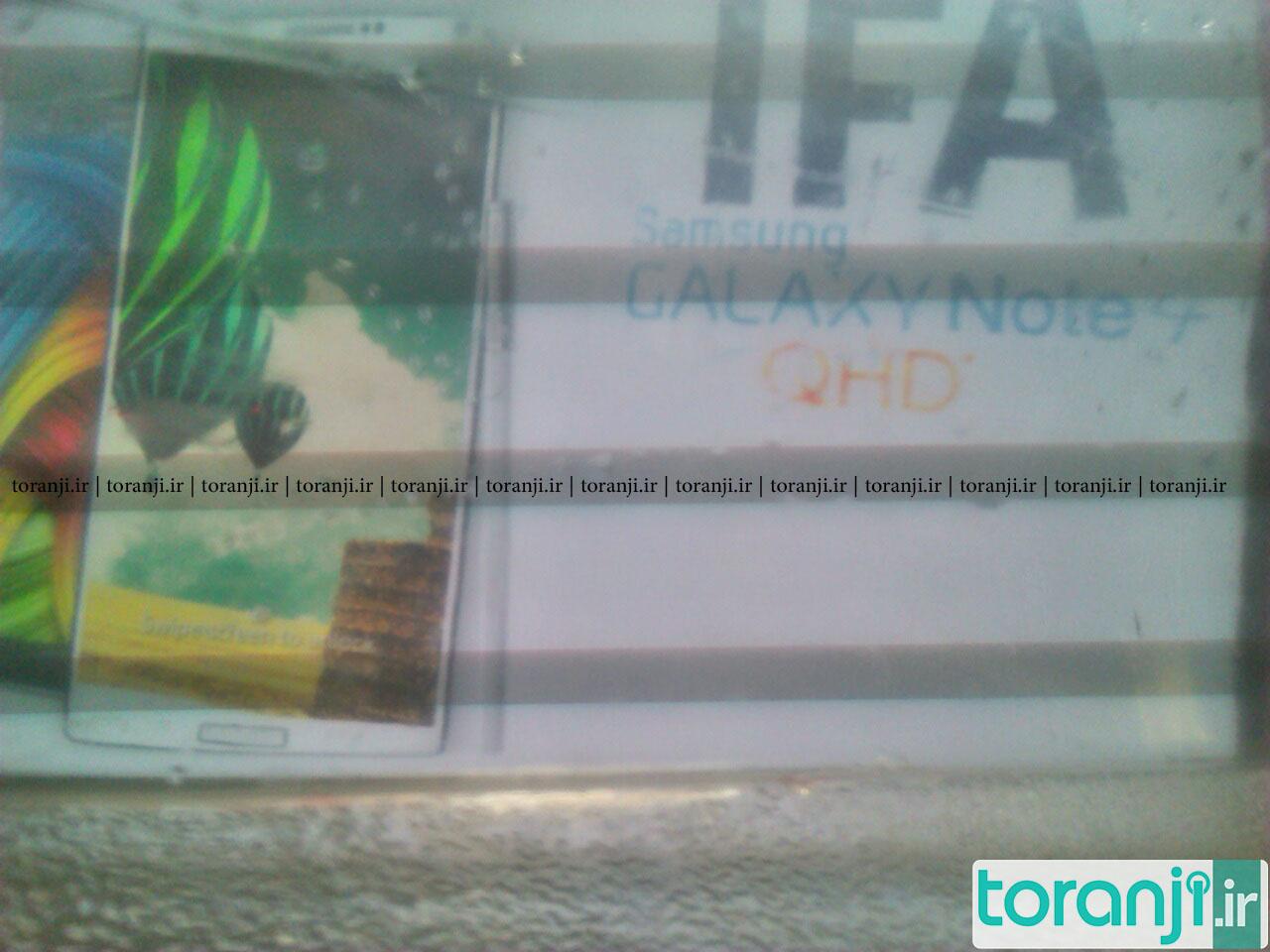 L'écran QHD du Note 4 confirmé par Samsung