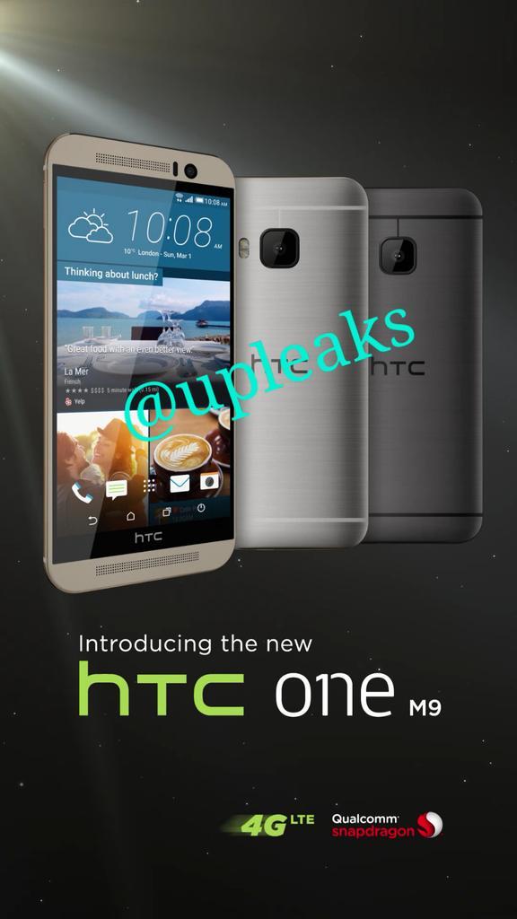 Le HTC One M9 ressemblera bien à son prédécesseur