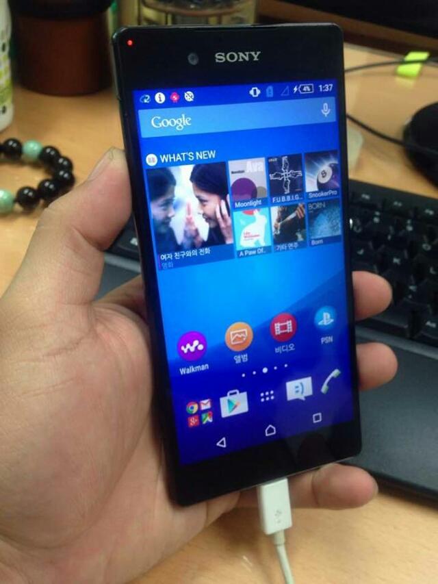 Le Sony Xperia Z4 se découvre en photo avec sa première prise en main